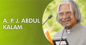 APJ ABDUL KALAM| The Success Today | Success Today | www.thesuccesstoday.com